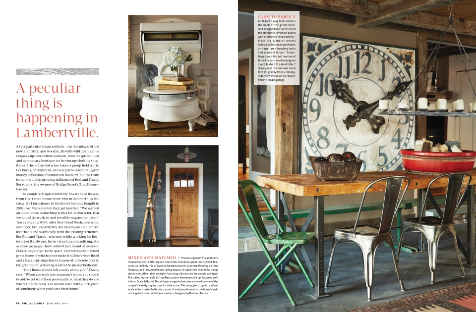 HomeFeature2