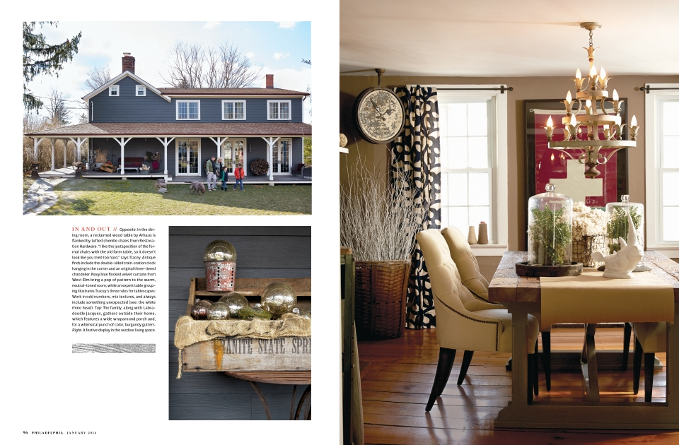 HomeFeature6